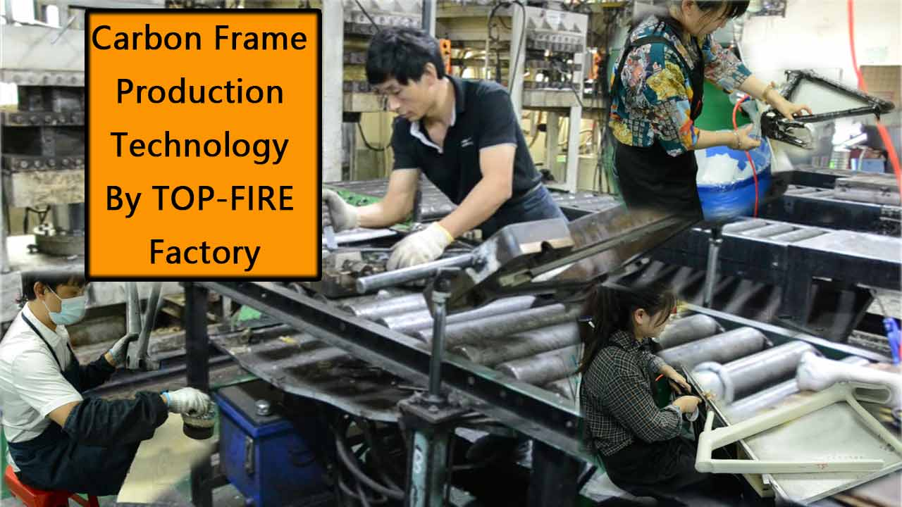 technologie de production de cadre en carbone par TOP-FIRE usine